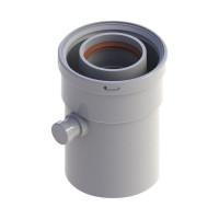Купить Ловушка конденсата ф 80 мм /Z2 суперцена!