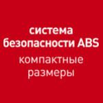 Электрические водонагреватели Ariston ABS PRO R SLIM